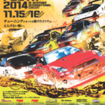 TT2014