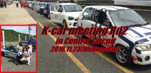 k-car-2